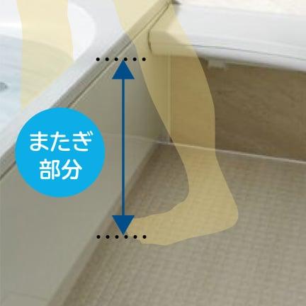 安全なお風呂の作り方