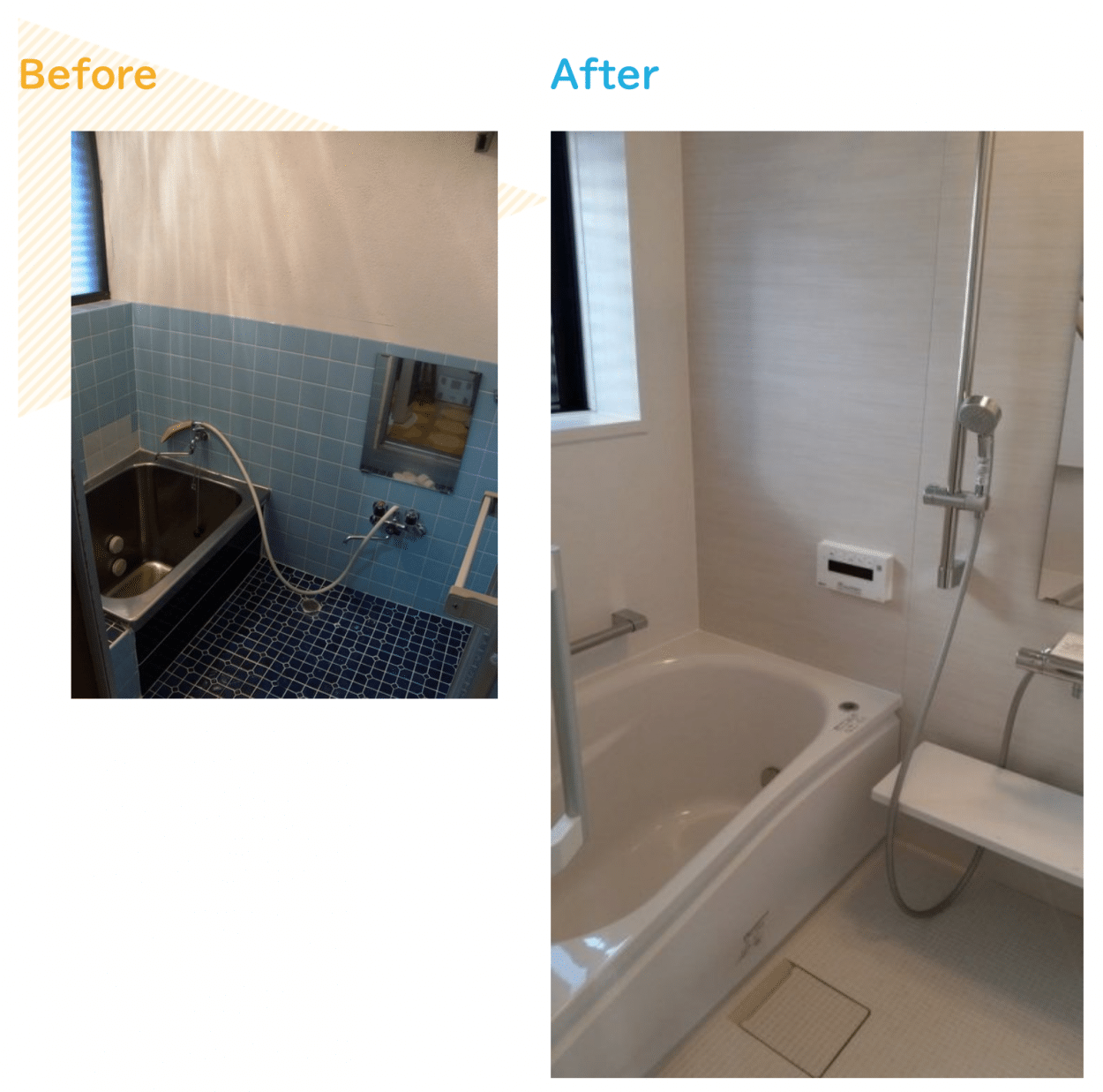 TOTOサザナに浴室リフォーム