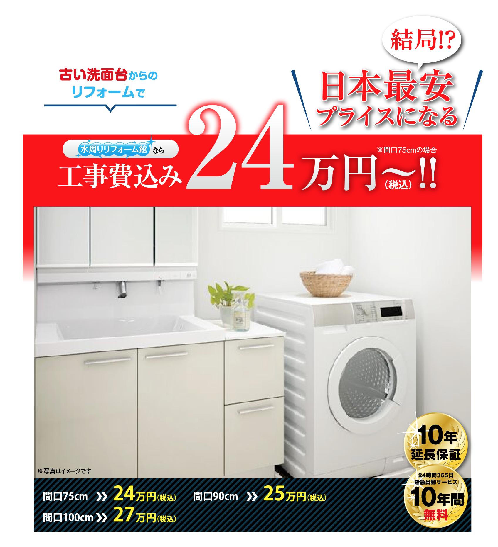 新品のL.C.エリシィが日本最安値